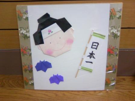 簡単 折り紙 折り紙 あやめ : mitti65.cocolog-nifty.com