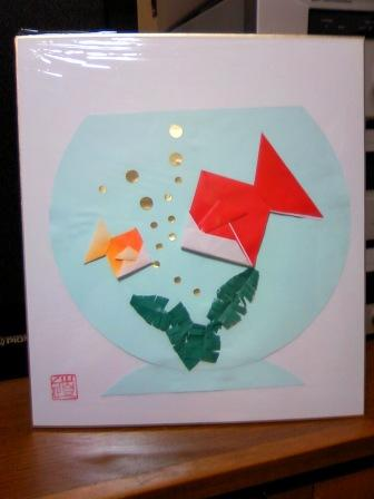 クリスマス 折り紙 折り紙 金魚 : mitti65.cocolog-nifty.com